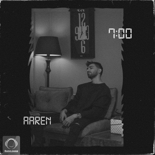 Aaren - 7:00 Song   آرن ۷:۰۰'