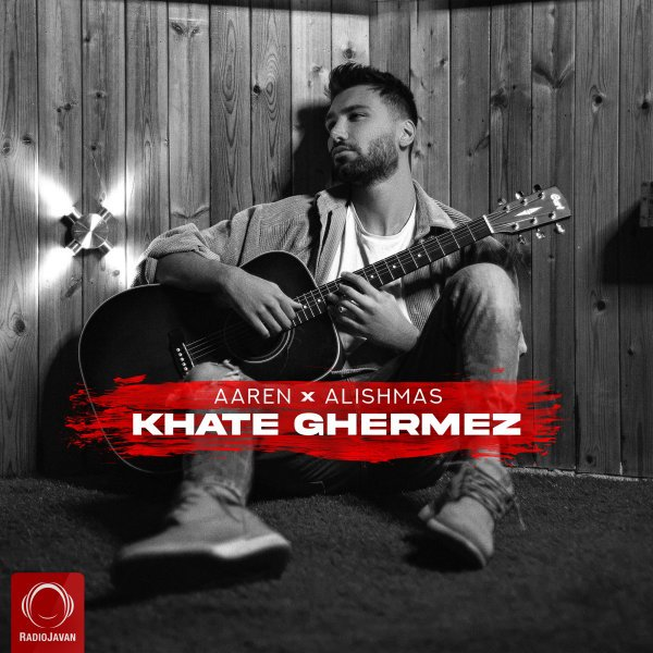 Aaren & Alishmas - Khate Ghermez Song | آرن علیشمس خط قرمز'
