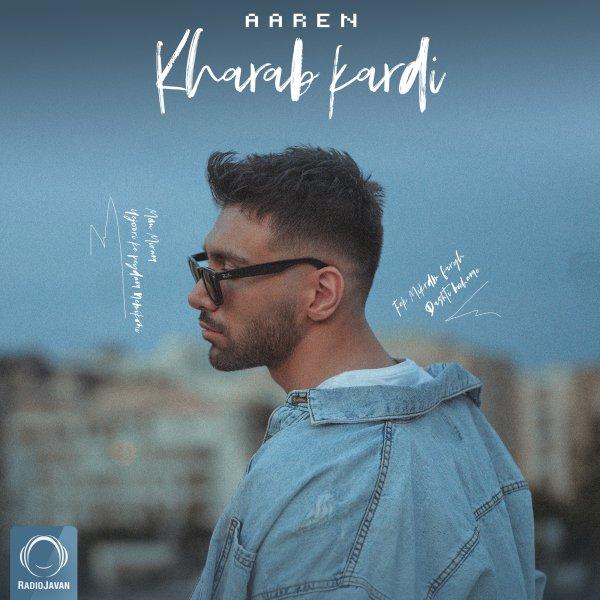 Aaren - Kharab Kardi Song | آرن خراب کردی'