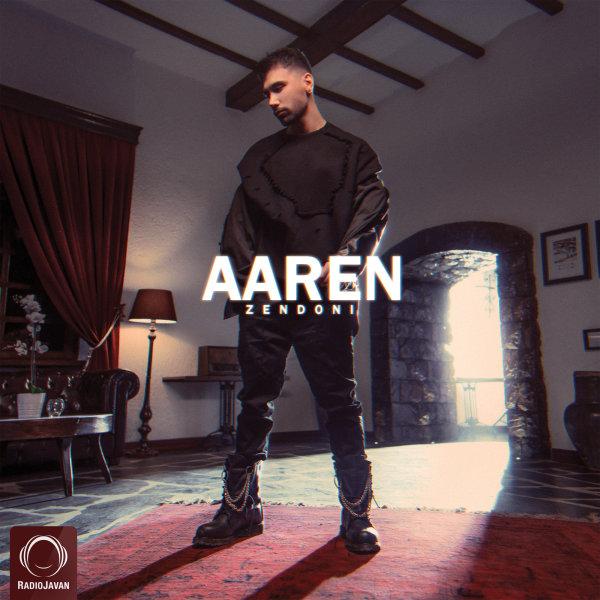 Aaren - Zendoni Song | آرن زندونی'