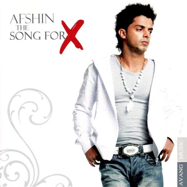 Afshin - Dokhtare Aroosaki Song   افشین دختر عروسکی'