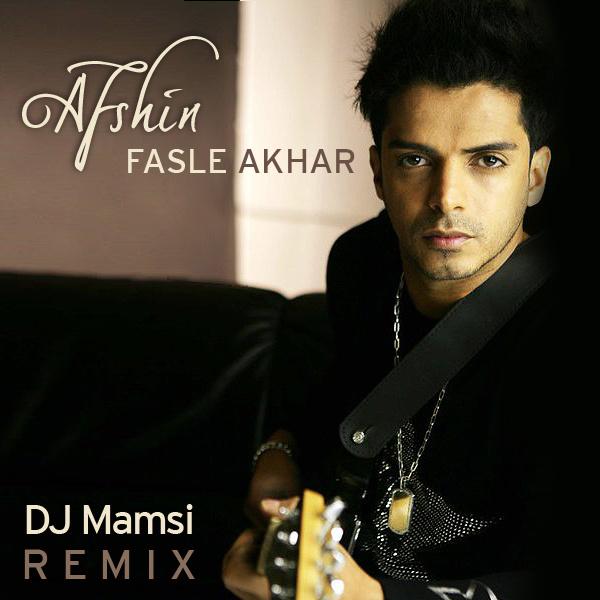 Afshin - Fasle Akhar (DJ Mamsi Remix) Song | افشین فصل آخر ریمیکس دی جی ممسی'