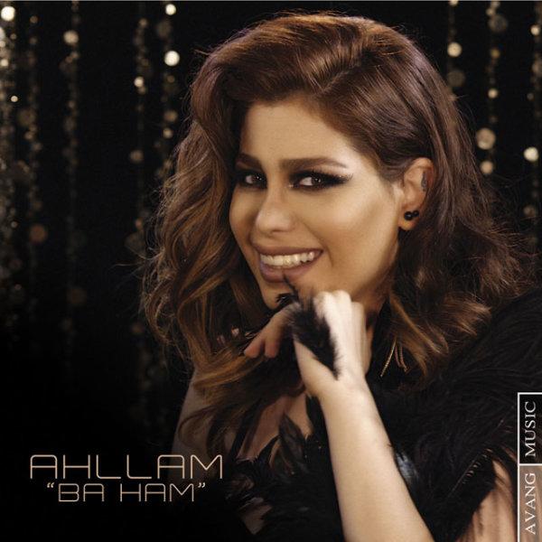 Ahllam - Ba Ham Song | احلام با هم'