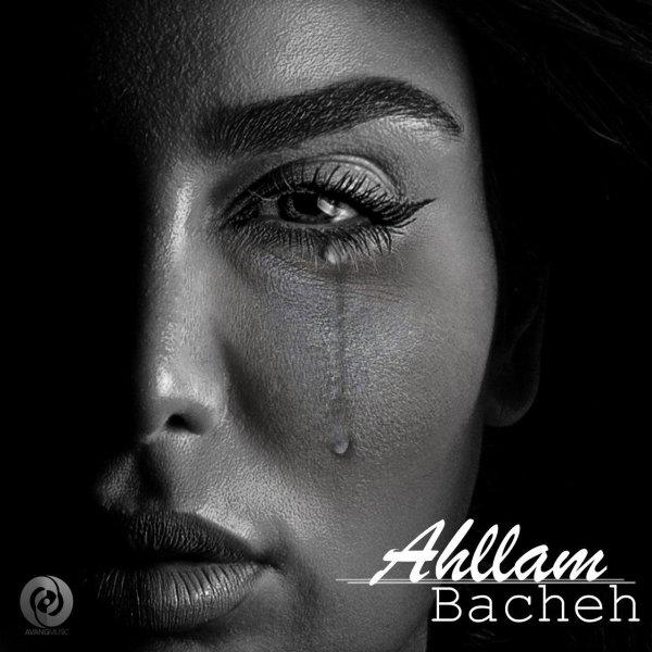 Ahllam - Bacheh Song | احلام بچه'