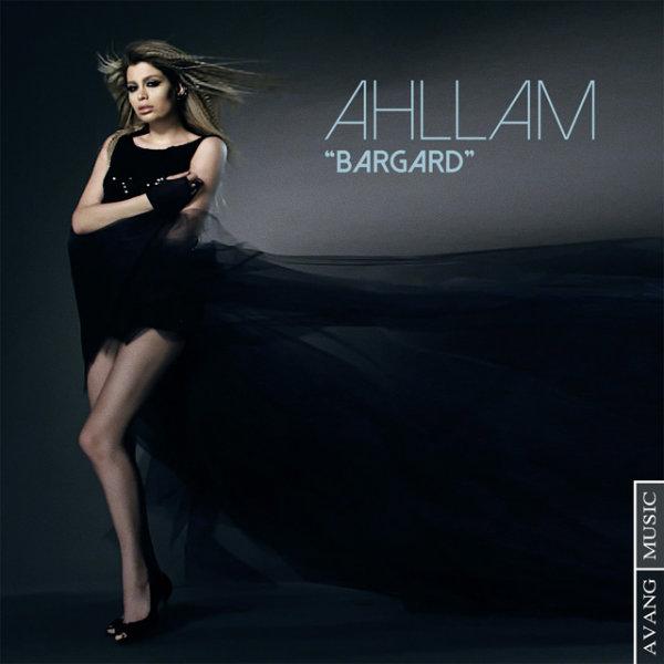 Ahllam - Bargard Song   احلام برگرد'