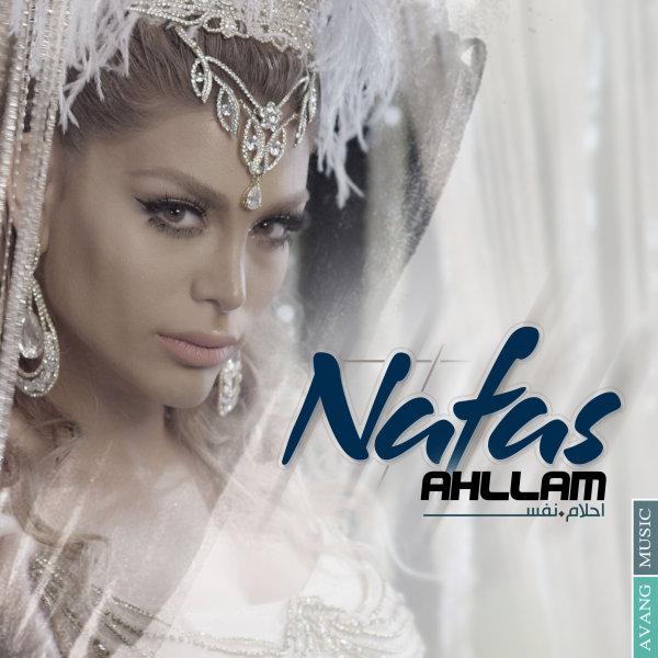 Ahllam - Nafas Song | احلام نفس'