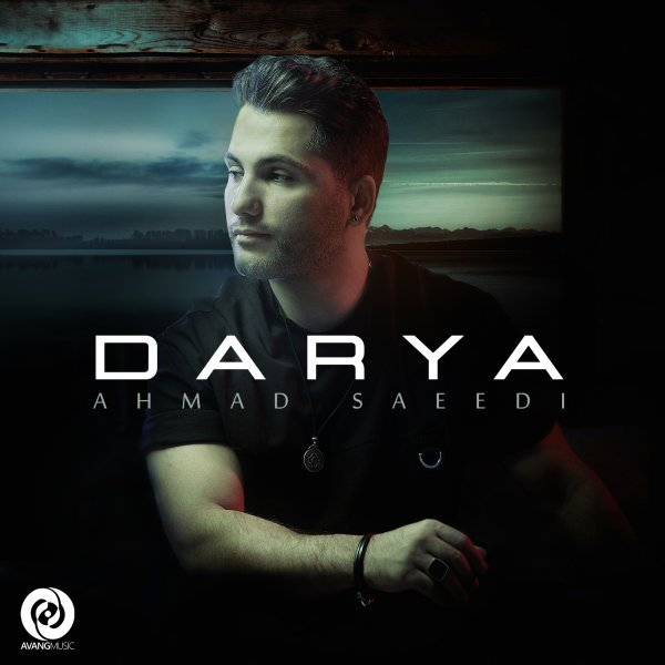 Ahmad Saeedi - Darya Song | احمد سعیدی دریا'