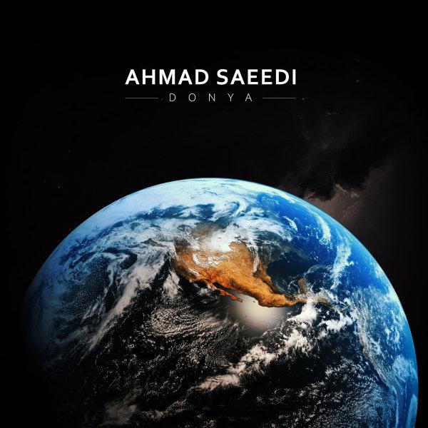 Ahmad Saeedi - Donya Song   احمد سعیدی دنیا'