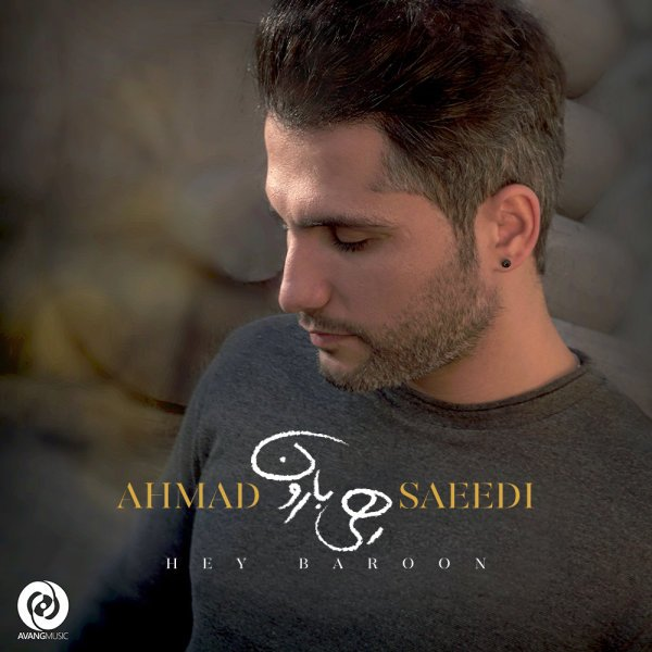Ahmad Saeedi - Hey Baroon Song | احمد سعیدی هی بارون'