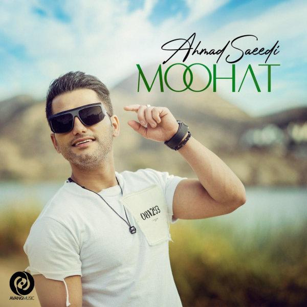 Ahmad Saeedi - Moohat Song | احمد سعیدی موهات'