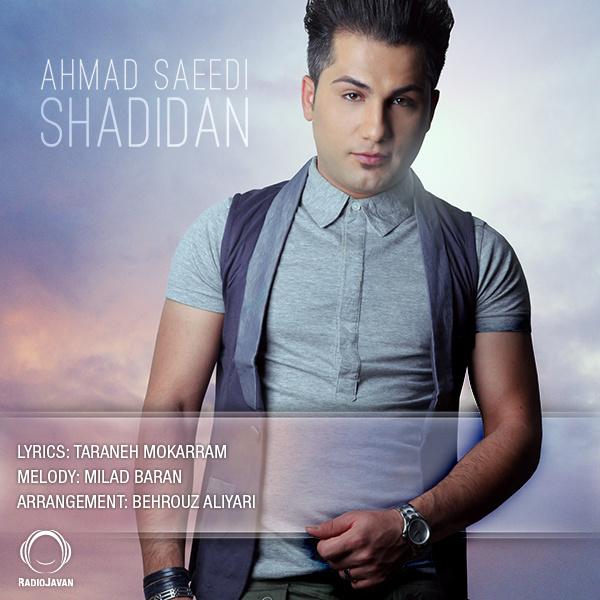 Ahmad Saeedi - Shadidan Song | احمد سعیدی شدیدا'