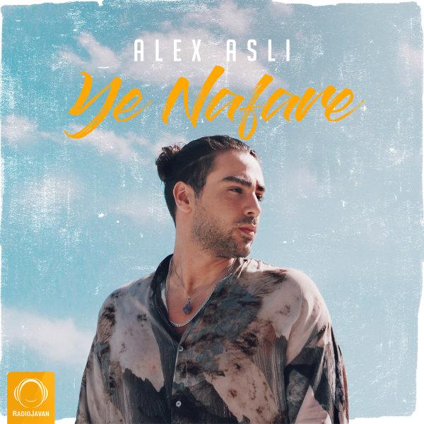 Alex Asli - Ye Nafare Song   الکس اصلی یه نفره'