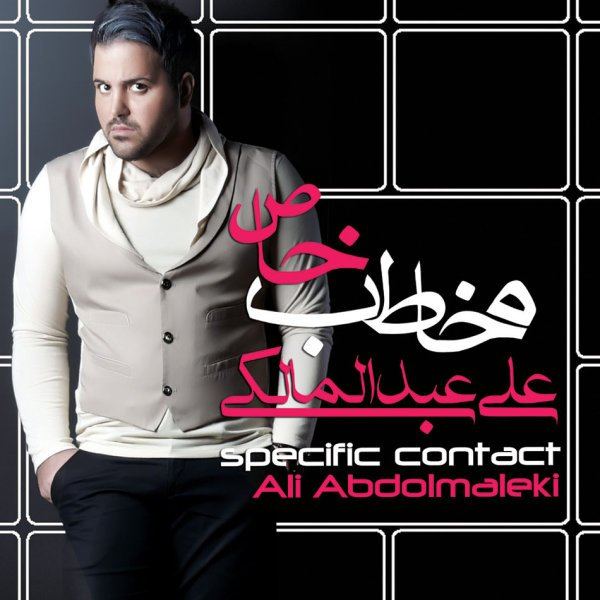 Ali Abdolmaleki - Hava Baroonieh Song | علی عبدالمالکی هوا بارونیه'