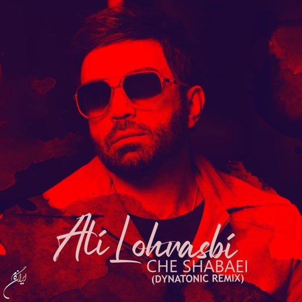 Ali Lohrasbi - Che Shabaei (Dynatonic Remix) Song | علی لهراسبی چه شبایی ریمیکس دایناتونیک'