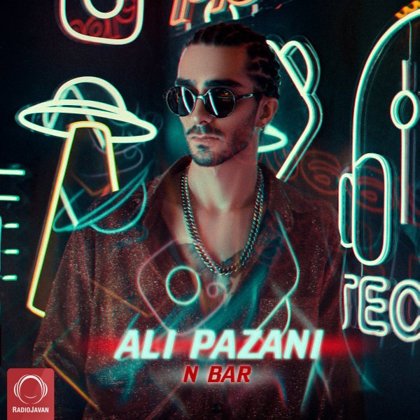 Ali Pazani - N Bar Song | علی پازانی ان بار'