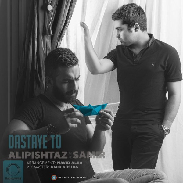 Ali Pishtaz & Samir - Dastaye To Song | علی پیشتاز و سمیر دستای تو'