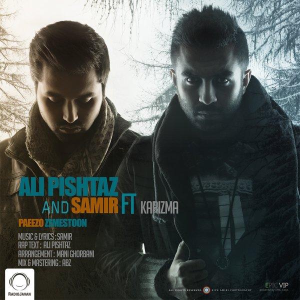Ali Pishtaz & Samir - Paeezo Zemestoon Song | علی پیشتاز و سمیر پاییزو زمستون'