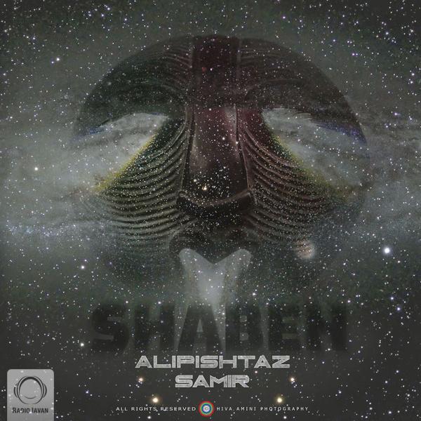 Ali Pishtaz & Samir - Shabeh Song | علی پیشتاز و سمیر شنبه'