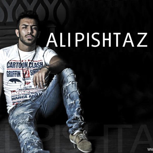 Ali Pishtaz - Teze Jadid Song | علی پیشتاز تز جدید'