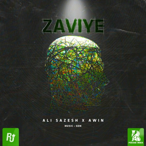 Ali Sazesh & Awin - Zaviye Song'