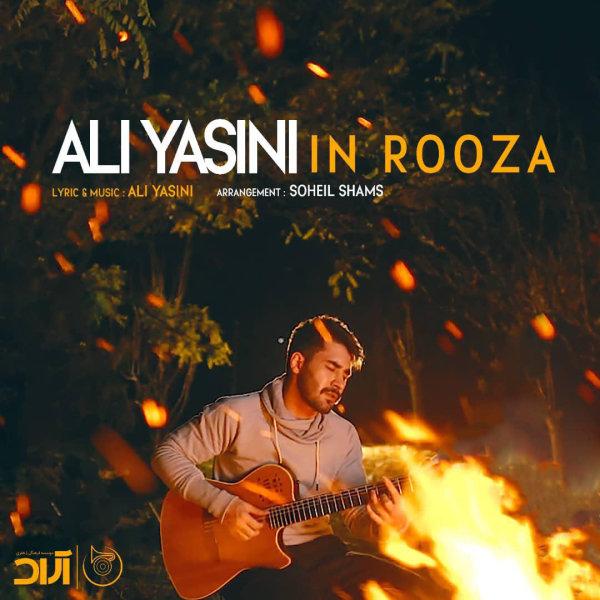 Ali Yasini - In Rooza Song | علی یاسینی این روزا'