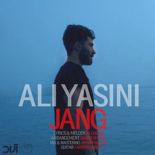 Ali Yasini - Jang Song | علی یاسینی جنگ'
