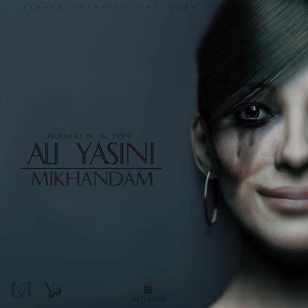 Ali Yasini - Mikhandam Song   علی یاسینی میخندم'