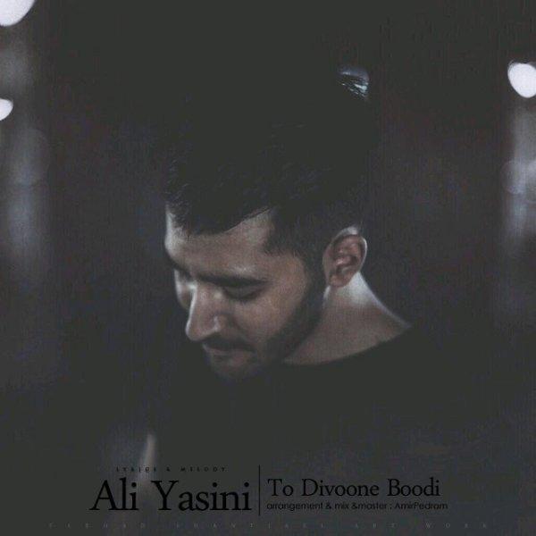 Ali Yasini - To Divoone Boodi Song | علی یاسینی تو دیوونه بودی'