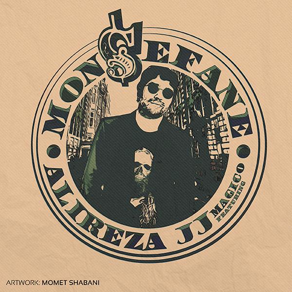 Alireza JJ - Monsefane Song | علیرضا جی جی منصفانه'