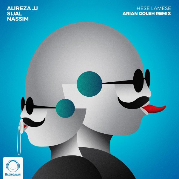 Alireza JJ, Sijal, & Nassim - Hese Lamese (Ft Sami Low) Arian Goleh Remix Song | علیرضا جی جی سیجل نسیم حس لامسه سامی لو ریمیکس آرین گله'