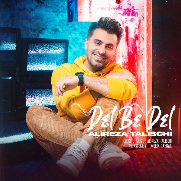 Alireza Talischi - Del Be Del Song | علیرضا طلیسچی دل به دل'