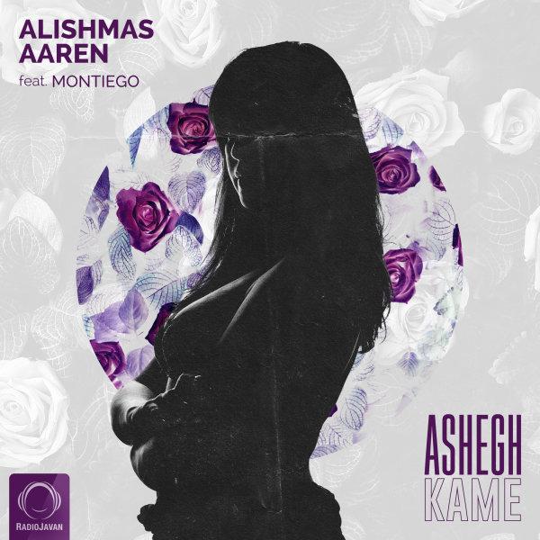 Alishmas & Aaren - Ashegh Kame (Ft Montiego) Song   علیشمس و آرن عاشق کمه مونتیگو'