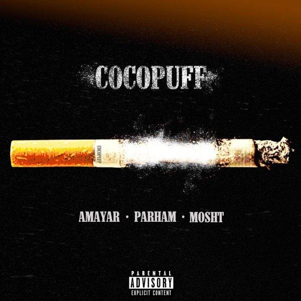 Amayar, Paarham, & Mosht - Cocopuff Song'