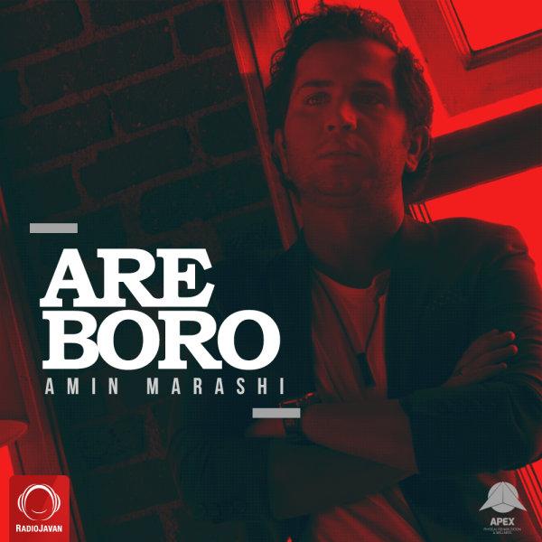 Amin Marashi - Are Boro Song   امین مرعشی آره برو'