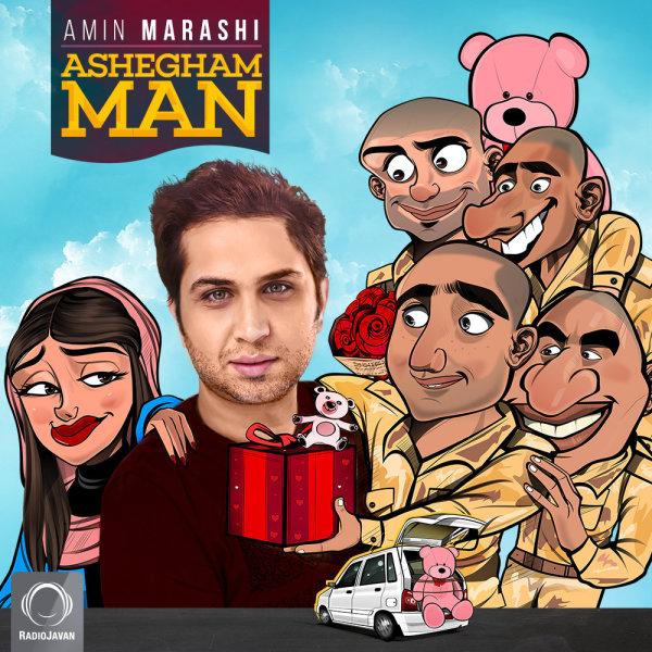 Amin Marashi - Ashegham Man Song   امین مرعشی عاشقم من'