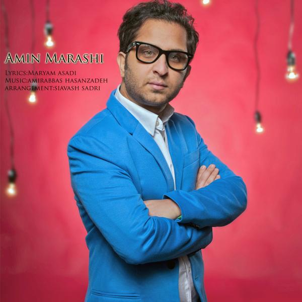 Amin Marashi - Az Bas Ke To Khoobi Song | امین مرعشی از بس که تو خوبی'