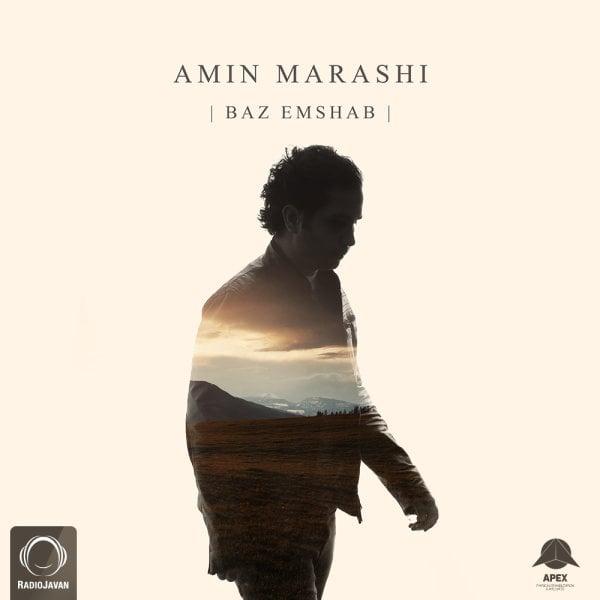 Amin Marashi - Baz Emshab Song | امین مرعشی باز امشب'