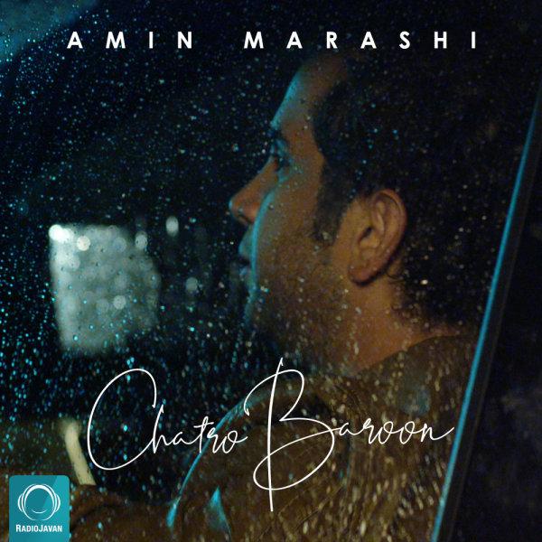 Amin Marashi - Chatro Baroon Song   امین مرعشی چتر و بارون'