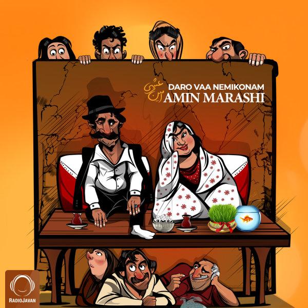 Amin Marashi - Daro Vaa Nemikonam Song | امین مرعشی درو وا نمیکنم'