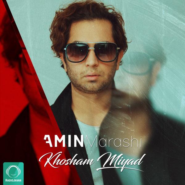 Amin Marashi - Khosham Miyad Song | امین مرعشی خوشم میاد'
