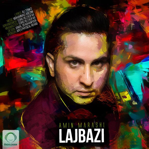 Amin Marashi - Lajbazi Song | امین مرعشی لجبازی'