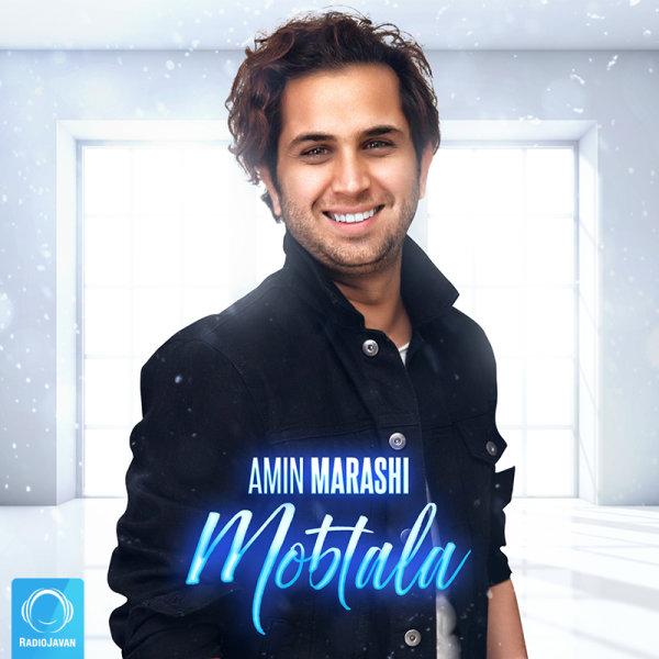 Amin Marashi - Mobtala Song | امین مرعشی مبتلا'