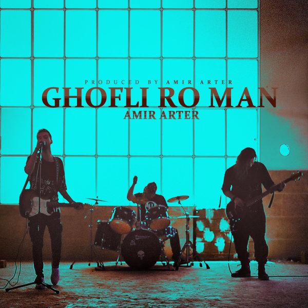 Amir Arter - Ghofli Ro Man Song'