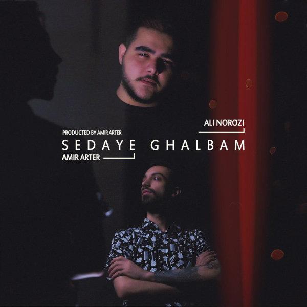 Amir Arter - Sedaye Ghalbam (Ft Ali Norozi) Song'