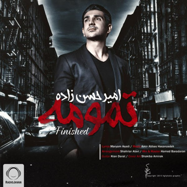 Amirabbas Hasanzadeh - Tamoome Song'