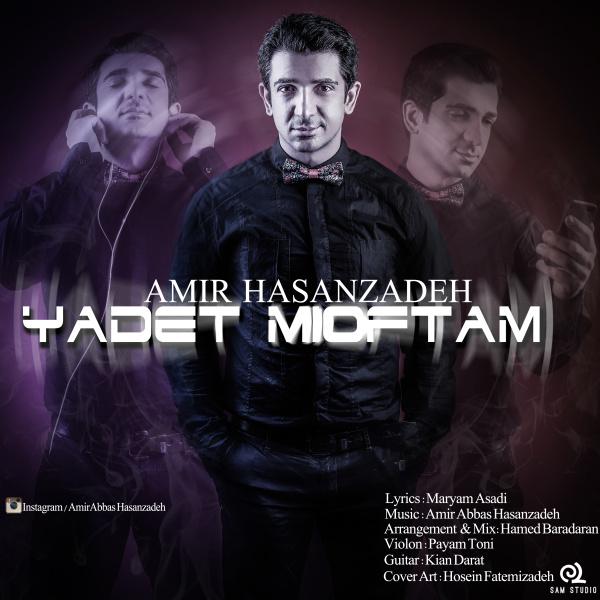 Amirabbas Hasanzadeh - Yadet Mioftam Song'