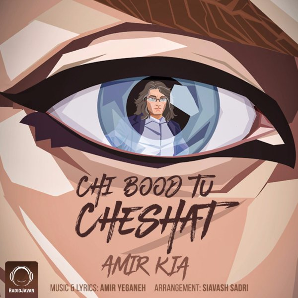 Amir Kia - Chi Bood To Cheshat Song'