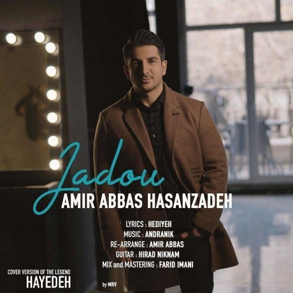 Amirabbas Hasanzadeh - Jadou Song'