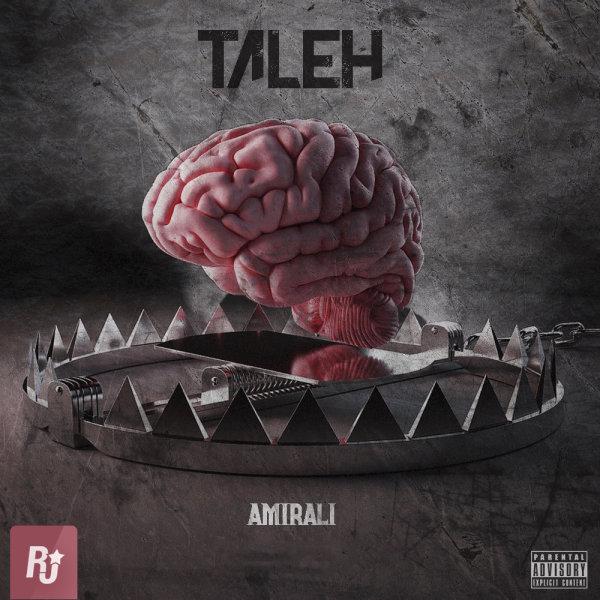 Amirali - Taleh Song'