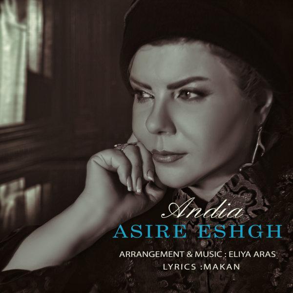 Andia - Asire Eshgh Song'